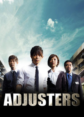 Adjusters, The - Season 1