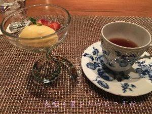 本日のデザート & After Tea.JPG