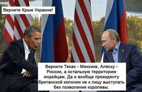 Санкции против России не имеют никакого отношения к присоединению Крыма