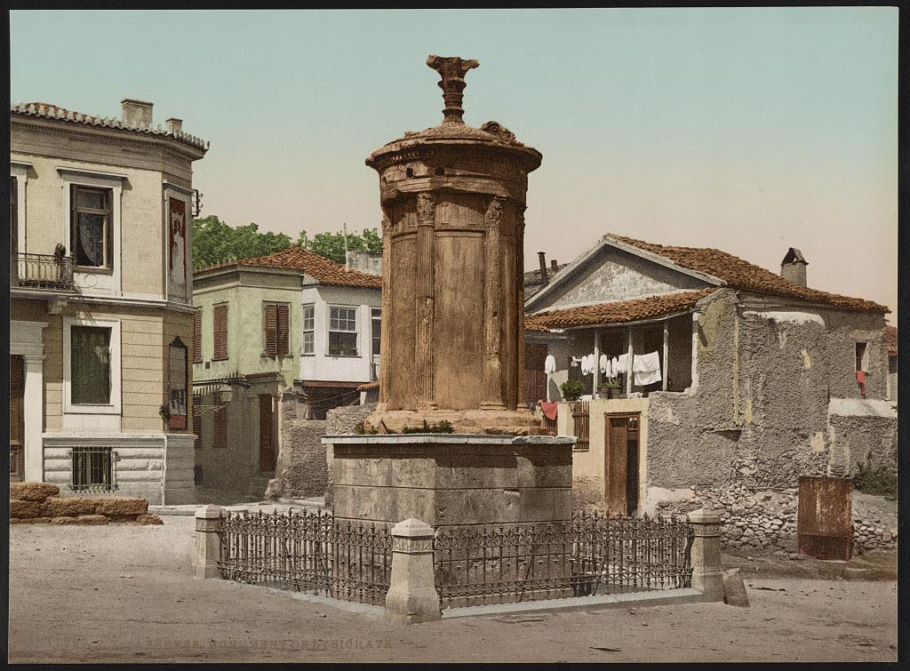 Αθήνα. Μνημείο Λυσικράτους