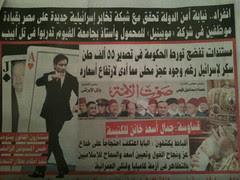 Sawt Al Oma Friday 18 December