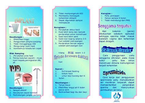 leaflet alat kontrasepsi