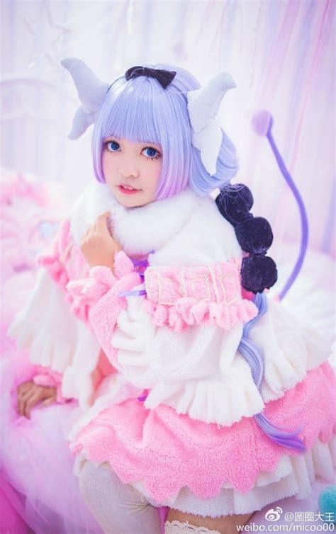 cosplay kanna  kobayashi san chi  maid dragon
