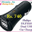Philips DLP2259 Dual USB Car Charger Rs. 740