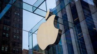 Kampuni ya teknolojia ya Apple
