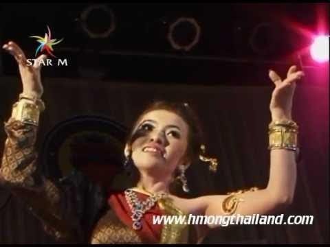 Show No.14 PajCav XeemThoj (Miss Hmong Thailand 2012) http://dlvr.it/P0sw2M https://goo.gl/lwCTEB