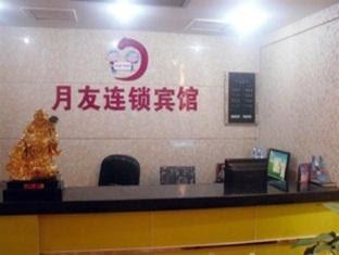 Chongqing Yueyou Hotel Airport Branch Reviews