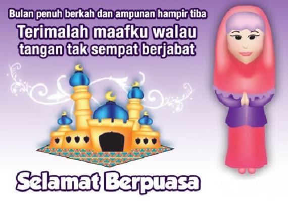 Kumpulan Ucapan Selamat Puasa 2014 Bahasa Indonesia Jawa Sunda Dan Inggris Wanita Zone Oke