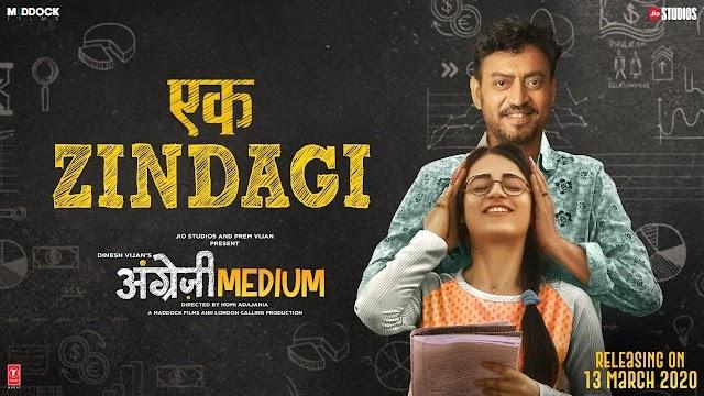 Ek Zindagi Lyrics   Angrezi Medium - Tanishkaa Sanghvi, Sachin - Jigar Lyrics