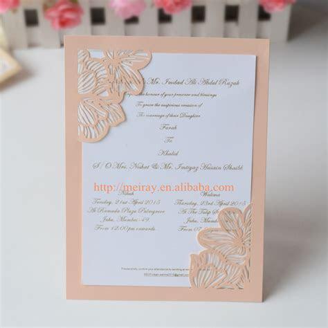Peach Invitations Wedding   Sunshinebizsolutions.com