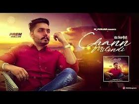 Chann Milondi - Prem Dhillon (Unplugged version) Full Song    Latest punjabi songs