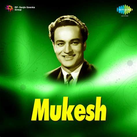 mukesh songs  mukesh mp songs