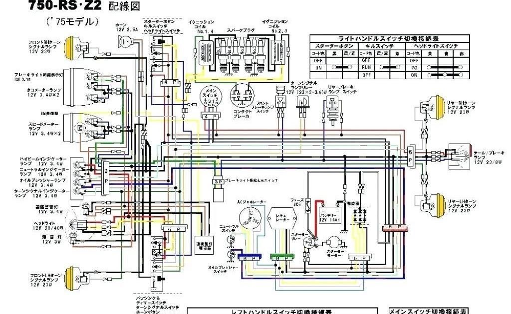 Wiring Diagram Peugeot 106 Gti