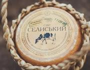 degustaciyny-tur-Zakarpattja