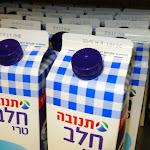 תנובה מודה: מוצר חלב עשוי להיות ראוי גם אחרי התאריך - ynet ידיעות אחרונות