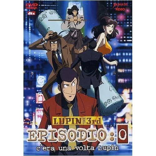 Aru 39 s land lupin iii episodio 0 c 39 era una volta lupin for Piscina c era una volta castrovillari