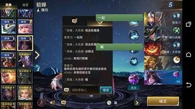 download game Liên Quân Mobile cho iphone