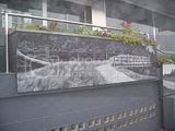 Blockhouse Bay Mural 05