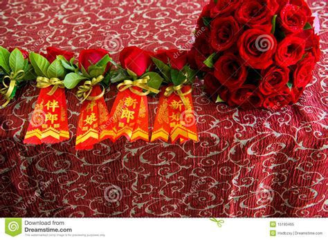 Chinese Wedding Bouquet Royalty Free Stock Photo   Image