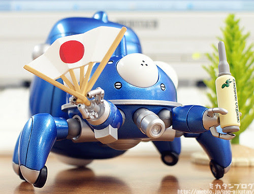 Cheerful Japan! and Tachikoma.
