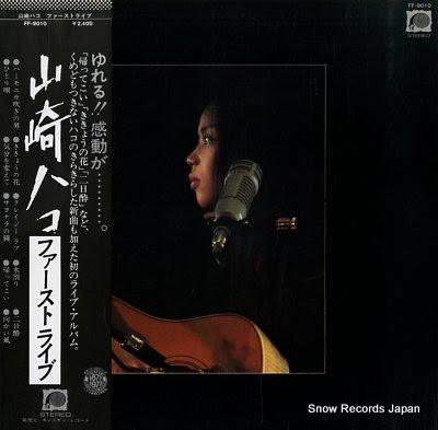 YAMAZAKI, HAKO first live