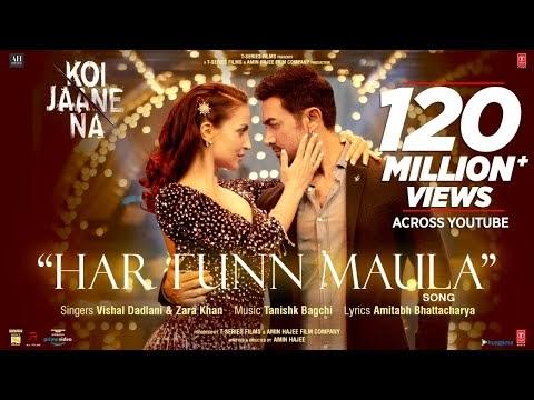 Har Funn Maula Lyrics - Koi Jaane Na | Aamir Khan - Zara Khan