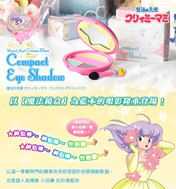 Image Result For Hello Kitty Angel