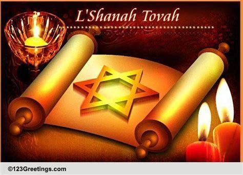 Warm Wishes On Rosh Hashanah  Free Wishes eCards