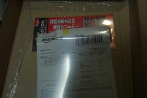 Imgp8099