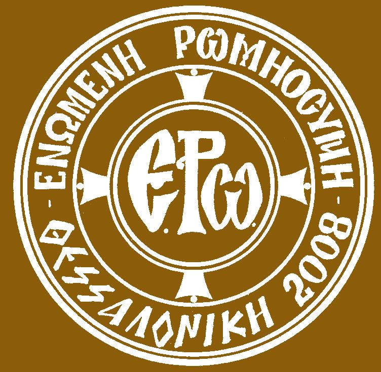 Αποτέλεσμα εικόνας για rvsiko komma sthn ellada