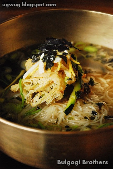 Janchi Guksu - Party Noodles