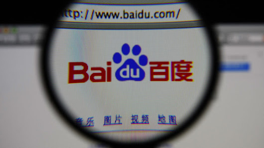 Guide to Baidu Baike, China's Wikipedia Equivalent - Sampi.co
