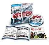 眼下の敵 コレクターズ・ブルーレイBOX (初回生産限定) [Blu-ray]
