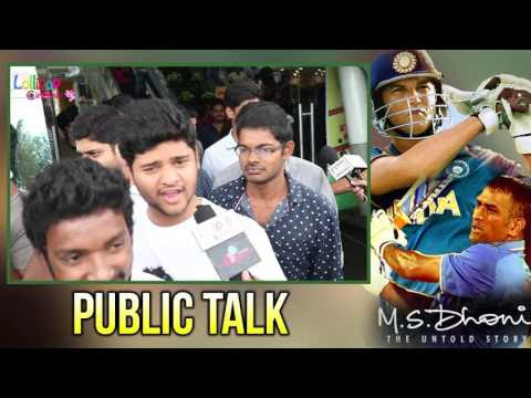 MS Dhoni The Untold Story Movie Public Talk, Public Review and Response ...