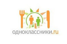 Одноклассники зарегистрироваться бесплатно