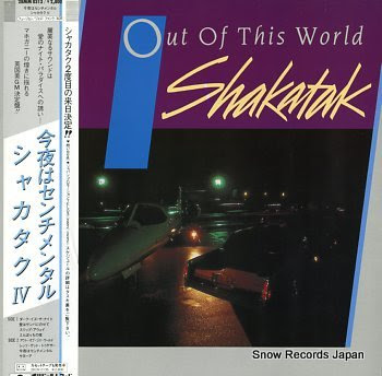 SHAKATAK out of this world