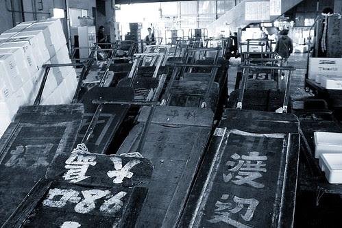 Tsukiji Uoichiba 7