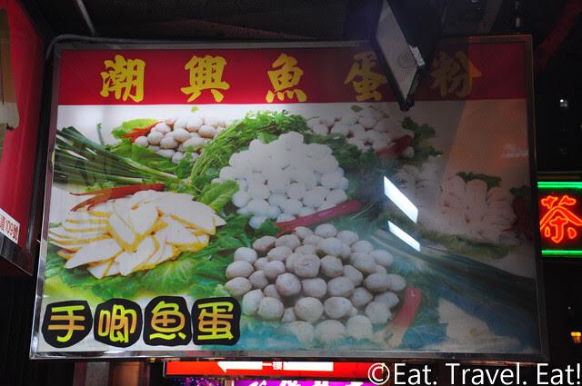 Chiu Hing Noodles House Exterior