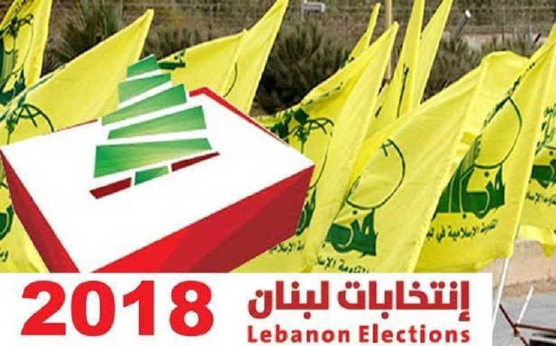 hezb_victoire_elections