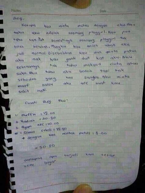 gambar lawak surat  perlu ditulis  putus cinta