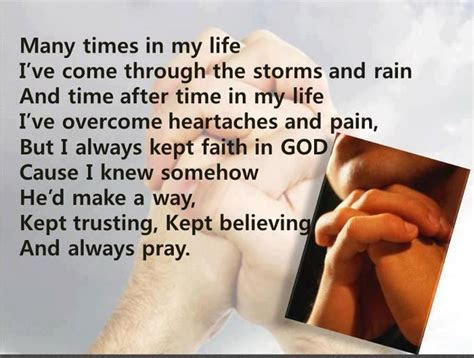 Quotes About God Always Being There