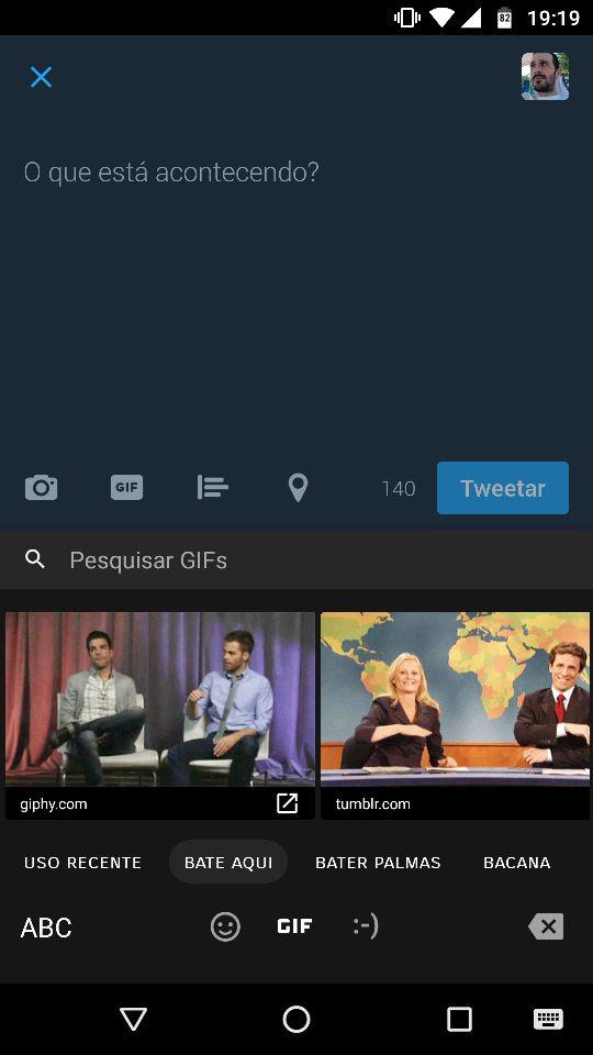 Twitterのandroidアプリ近々キーボードアプリのgifアニメーション検索