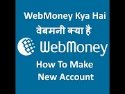 What is Webmoney india and How to use in india