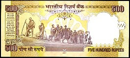IndP.New500Rupees2007r.jpg