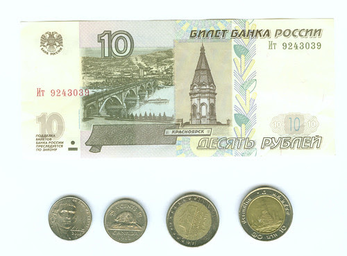 ruble1