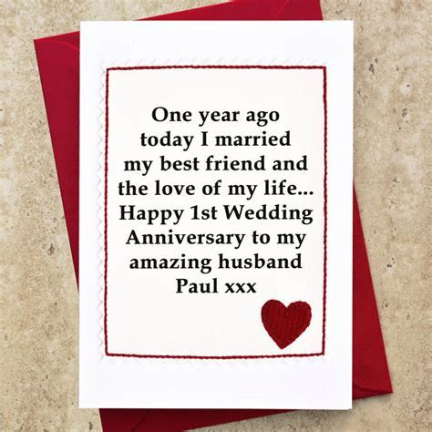 personalised 1st wedding anniversary card by jenny arnott