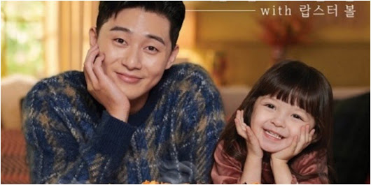 'Superman is Back's Naeun becomes the new model for 'Domino's Pizza' with Park Seo Joon