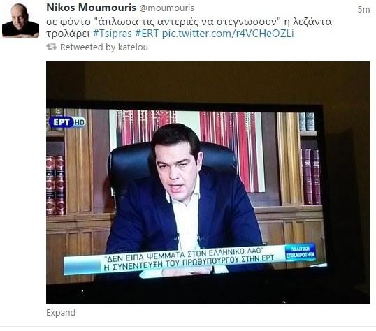 ΧΑΜΟΣ στο Twitter - ΔΕΙΤΕ τα σχόλια για τη συνέντευξη Τσίπρα - Φωτογραφία 2