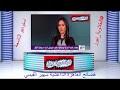 فيديو : فضيحة الأعلامية الداعشية سهير القيسي و هي تساند داعش من على شاشة قناة العربية في 2015 !