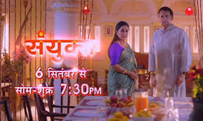 Zee Tv Serial List 2017 Today — TTCT